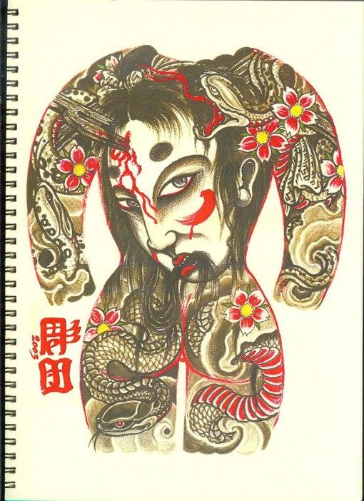 Japanese Namakubi Tattoo Daan Namakubi Japanese