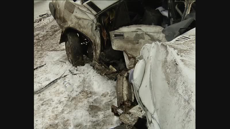 Сюжет по аварии с погибшим в Богородском районе
