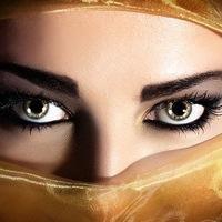 Арабская косметика в спб