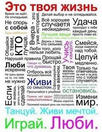 http://cs322825.vk.me/v322825811/68/tt_spgiKm6w.jpg