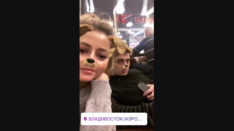 15.11.2018. Аня, Стас Бондаренко и Иван Жидков