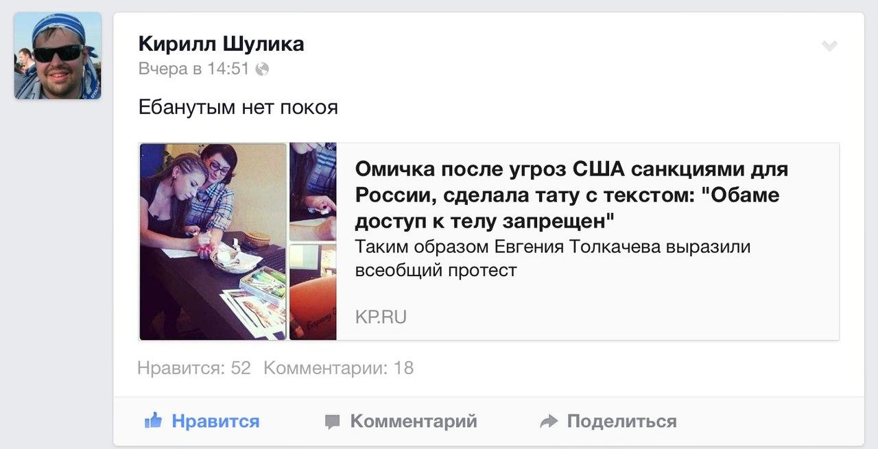 """В России запретили репостить Навального: """"Идиоты в прокуратуре не понимают, как работает Интернет"""" - Цензор.НЕТ 3344"""