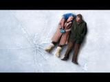 Культовый Вечное сияние чистого разума (2004)