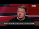 Вечер с Владимиром Соловьевым. Эфир от 30.10.2017
