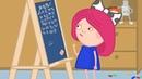 Смарта учит Алфавит для детей. Познавательные мультики для маленьких.