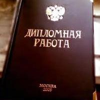 Сергей Кузнецов, 1 января , Луганск, id69643185