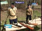 Вести-Урал: Сборы Казачьего Дозора