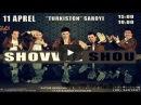 QVZ Shovvoz Shou 2014 2qism | КВЗ Шоввоз Шоу 2014 Konsert dasturi 2014