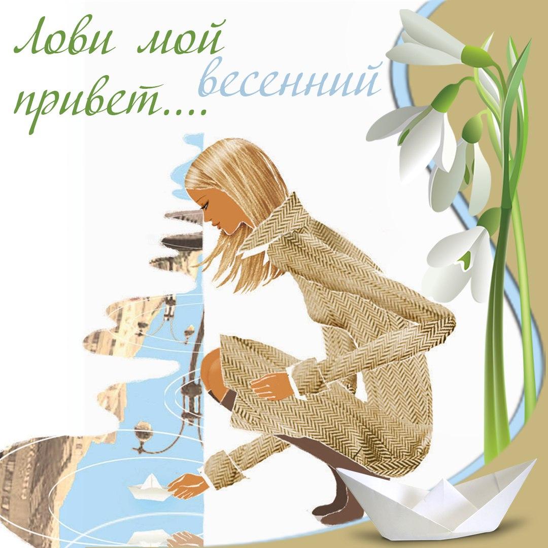 https://pp.userapi.com/c844618/v844618897/1c65af/gL5seGzBcDA.jpg