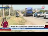 Асфальтирование запылённых участков, ограничение движения грузового транспорта и частичный ремонт дорожного полотна: как власти