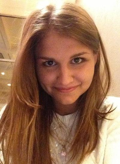 Лена Дубровская, 24 января , Одесса, id142627531
