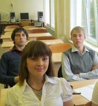 Дашка Угрюмова, 10 февраля 1996, Москва, id117897049
