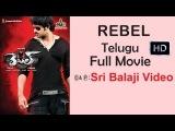 Rebel Telugu Full Movie || Prabhas,Tamanna,Deeksha seth || With English Subtitles