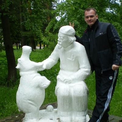Вадим Мафтеуц, 22 октября 1977, Воскресенск, id184746314