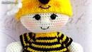 Амигуруми схема Пупс в костюме пчёлки. Игрушки вязаные крючком - Free crochet patterns.