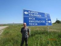 Андрей Петров, Псков - фото №2