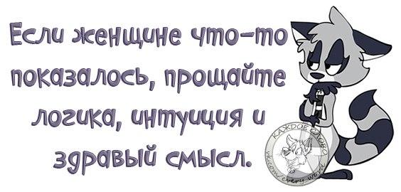 Фото №456241781 со страницы Кости Замятина