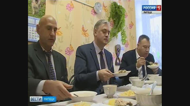 Вице-губернатор пообедал больничным пюре с курицей