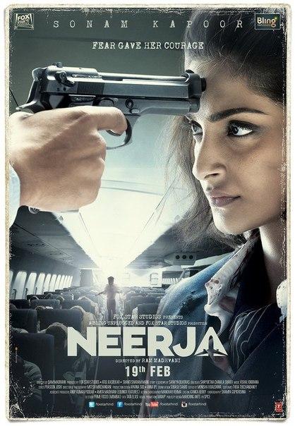 Нирджа (2016)
