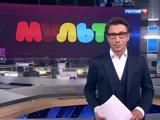 Вести-Москва, эфир от 01.06.14. Репортаж о создание канала