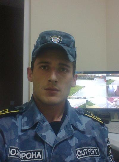 Степан Долібич, 20 мая , Москва, id150792891