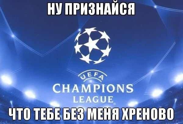 молодежный чемпионат по футболу
