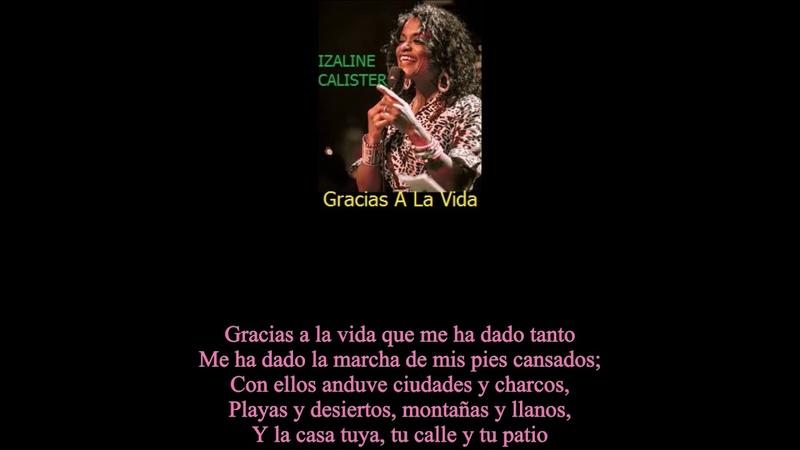 CURACAO Top Singer- IZALINE CALISTER- Gracias A La Vida [Thanks The Life] Lyric
