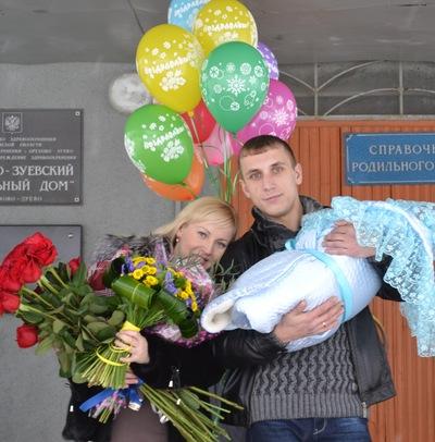 Юрий Баринов, 12 октября 1988, Ликино-Дулево, id37732658