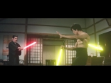 Брюс Ли и световые мечи