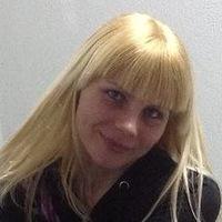 Лена Куляева