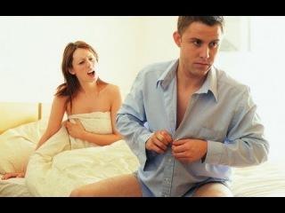 № 12 - Добрачный секс не путайте со случайным сексом, безопасные интимные связи