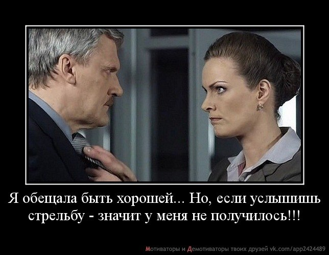 http://cs417130.vk.me/v417130539/51ea/v0hDNzAVadA.jpg