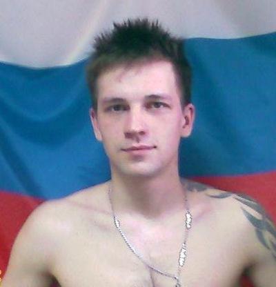 Евгений Сяопинь, 4 мая 1991, Санкт-Петербург, id193768146
