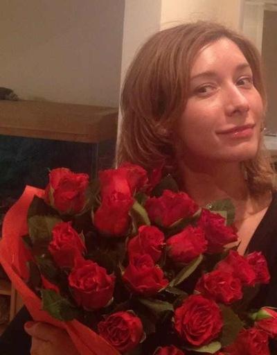 Ирина Гусева, 8 ноября 1994, Москва, id91238177