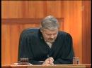 Федеральный судья. Подсудимая Филатова убийство.