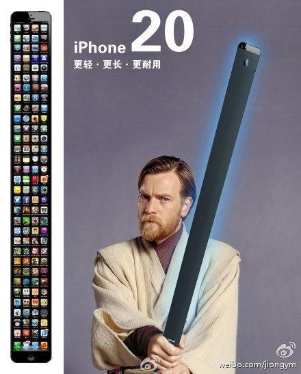 iPhone 20