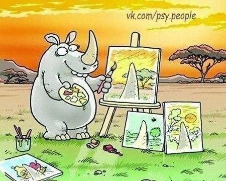Каждый видит мир по-своему