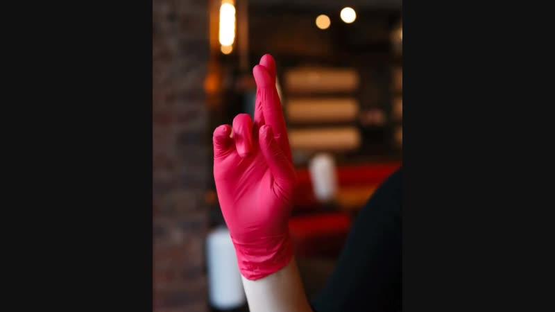 Жесты — Скрещенные пальцы