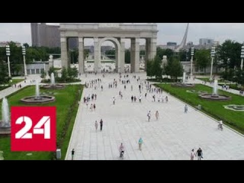 В Москве возобновились работы по благоустройству улиц - Россия 24
