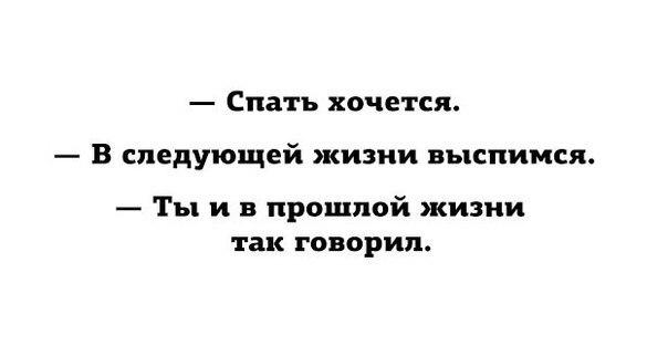 https://pp.vk.me/c543101/v543101466/1031a/YWBZeiTBzO0.jpg