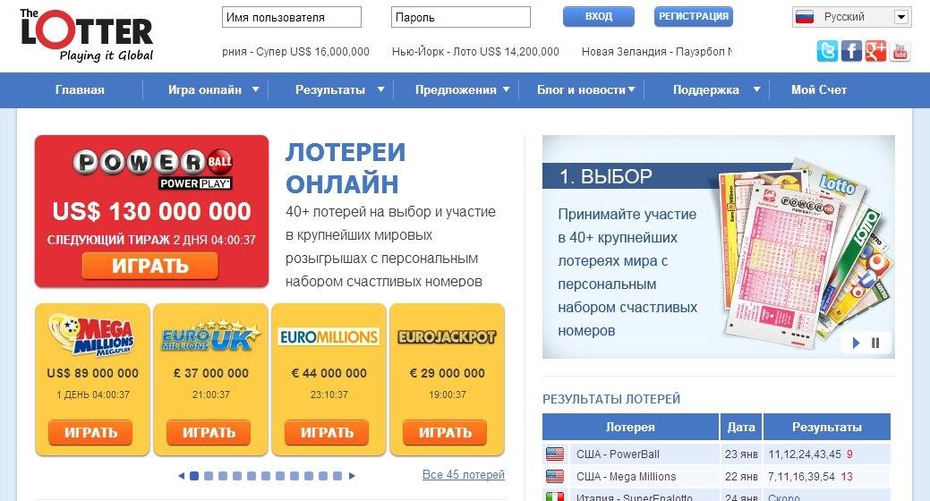 Lotto News;