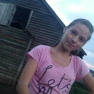 Диана Сабирова, 15 июня 1999, Казань, id223044332