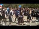 Танец 9 класса