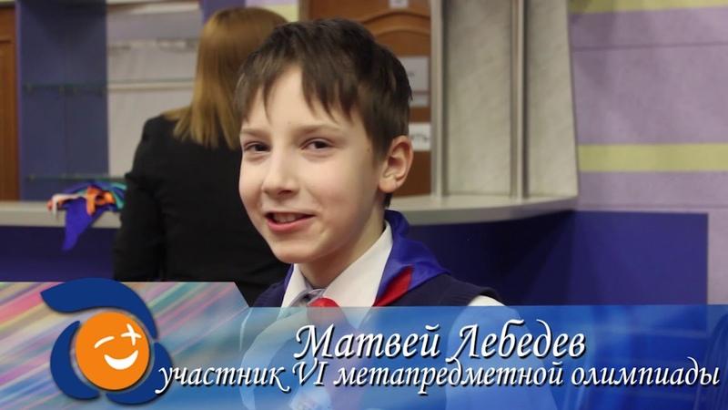 Портретный очерк Со Школой Росатома - только вперед! г. Удомля. 2019