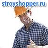 Строительный магазин Stroyshopper.ru