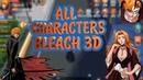 ALL characters Bleach 3D klabgames / Все персонажи Блич 3Д ммо / BLEACH 境・ 界正版3D动作手游