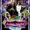 ASIAN NIGHT: Non-stop
