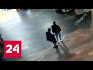 Опубликованы кадры нападения мужчины с ножом на людей на Курском вокзале - Россия 24
