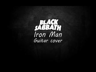 Black Sabbath - Iron Man (guitar cover)