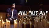 Mere Rang Mein Valentine's Day Special Suryaveer